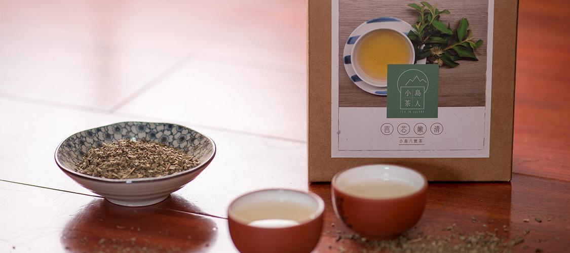 小島茶人『芭芯養生茶』 無咖啡因養生茶 SGS無農藥認證