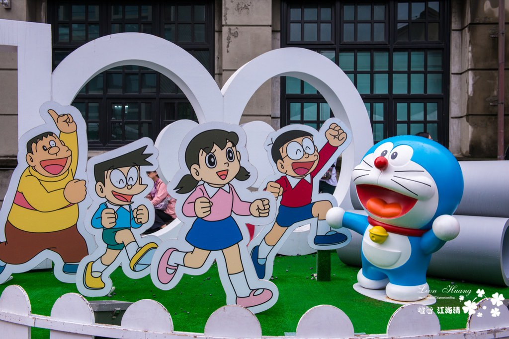 台北》哆啦A夢誕生前100年特展